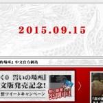"""『龍が如く』シリーズ関連プロジェクトが9月15日に発表!シリーズ10年の軌跡と""""それ以降""""に繋がっていくことを感じさせる作品に"""