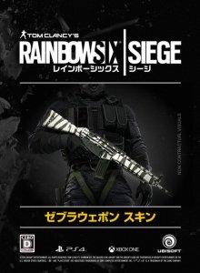 rainbow-six-siege_151016 (3)