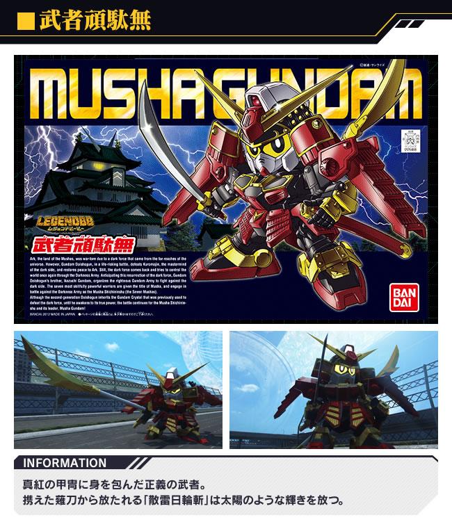 gundam-breaker-3_160114 (2)