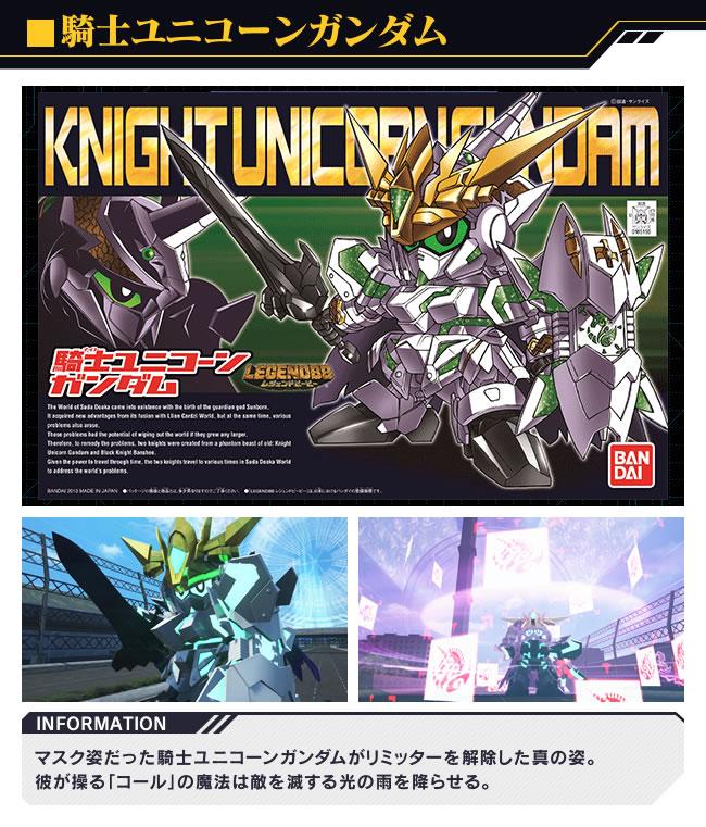 gundam-breaker-3_160114 (6)