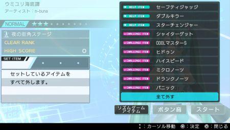 hatsune-miku-project-diva-x_160121 (1)