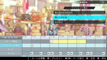 hatsune-miku-project-diva-x_160121 (3)
