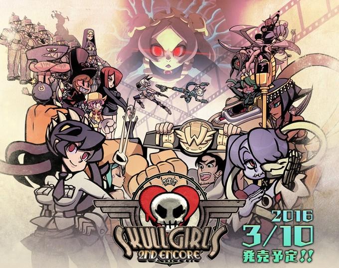 skullgirls2_160107