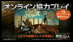 『進撃の巨人』最大4人によるオンライン協力プレイや、倒した巨人をキャンプに飾れる「巨人模型」などを追加する大型アップデートが3月24日に配信決定!全4弾の有料DLCも発表