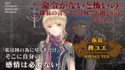 裏切り者は誰だ?PS4新作RPG『クロバラノワルキューレ』世界観情報と、裏の顔も垣間見えるキャラクタームービーが公開