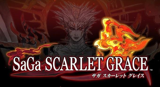 saga-sg_160315