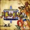 gekkanokenshi2_160525