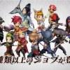 samurai-rising_160526