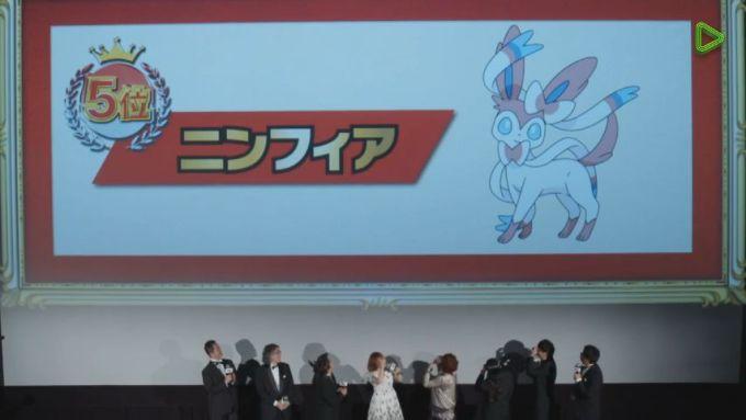 pokemon-sousenkyo720_160607 (2)_compressed