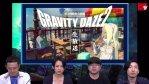 『GRAVITY DAZE 2』発表会スペシャルミニライブ&公式生放送「GRAVITY通」第1回アーカイブ映像が公開!