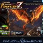 『モンスターハンターフロンティアZ』11月22日よりPS4でサービス開始!