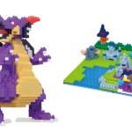 「ドラゴンクエスト ナノブロック」超特大サイズ「りゅうおう」とDQ1フィールドを再現した「ラダトームの城/竜王の城」11月末発売