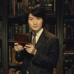 3DS『ミートピア』神木隆之介さん出演のTVCMが公開