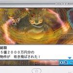 3DS『桃太郎電鉄2017 たちあがれ日本!!』紹介映像が公開!