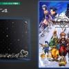 『PS4 キングダムハーツ15th Anniversary Edition』発売決定!