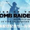 【PS Store】PS4『ライズ オブ ザ トゥームレイダー』体験版が期間限定で配信!これを記念した30%OFFセールもスタート