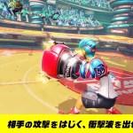 Switch『ARMS』キャラクター紹介&ARM図鑑ムービー(闘会議2017版)公開!