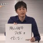 『スーパーロボット大戦V』×博多大吉 スパロボ大喜利が公開!