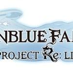 グランブルーファンタジーPS4向けアクションRPG『PROJECT Re:LINK』最新スクリーンショットが公開!