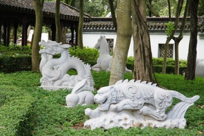 Kowloon Walled City Park Hong Kong Chinese Zodiac Garden powerful sculptures