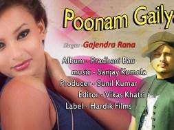Poonam gailyani Garhwali Song   Gajendra rana's Superhit songs   Hardik Films