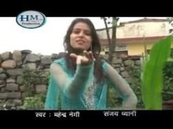 Garhwali Song O!!! Bindra O!!! Bindra | Album Nakhara Tayara