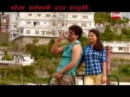Garhwali Song Teru Rang Roop Album Rupali