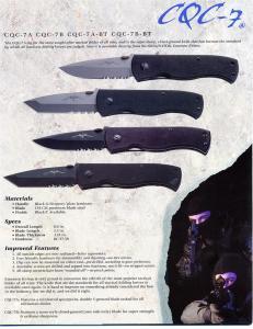 Emerson 1999 Catalog 3