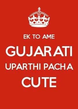 cute gujarati girls