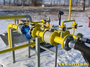GAS Installation