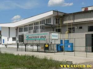 Gasification Darko Ltd