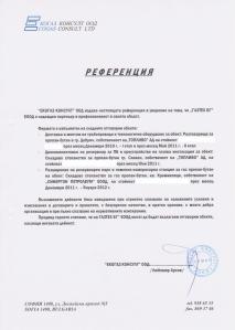 REF-Arsov