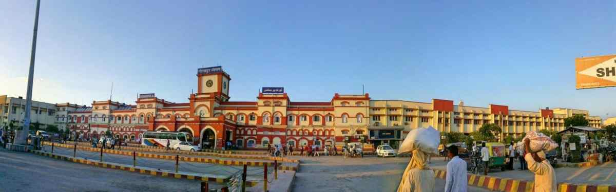 Gorakhpur Gallery
