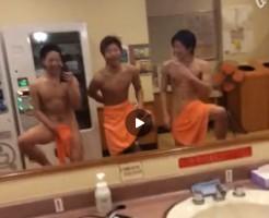 【Vine動画】ポロリ寸前!?温泉でタオル一丁、ポーズを決める筋肉系男子たちがイケメン!