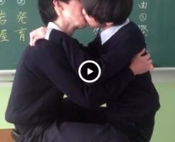 【Vine動画】ポッキーゲームで勃起?ディープキスをしまくる男子高校生がすごいww
