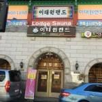 韓国のオススメホテル