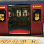 香港から深圳(シンセン)への行き方