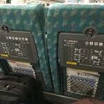 桃園空港から台北市内へ新幹線で行く方法