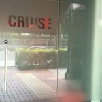 シンガポールのゲイサウナ CRUISE CLUB