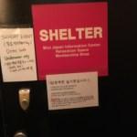 ソウルで一番熱いハッテン場 SHELTER