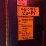 韓国 釜山 老けデブ向けのゲイサウナ K