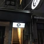 台北の人気の日本語が通じるゲイバー 丸
