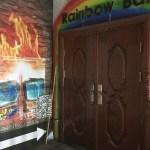 中国 ハルビン(哈爾浜)のゲイバー 彩虹酒吧