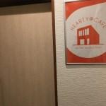 北海道 札幌 すすきの ゲイバー HEARTY CAFE