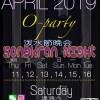 2019年バンコクのソンクラン期間のゲイサウナ のイベントお知らせ