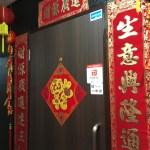 大阪 堂山にある中華系の観光客が多いゲイバー DUCKS! OSAKA