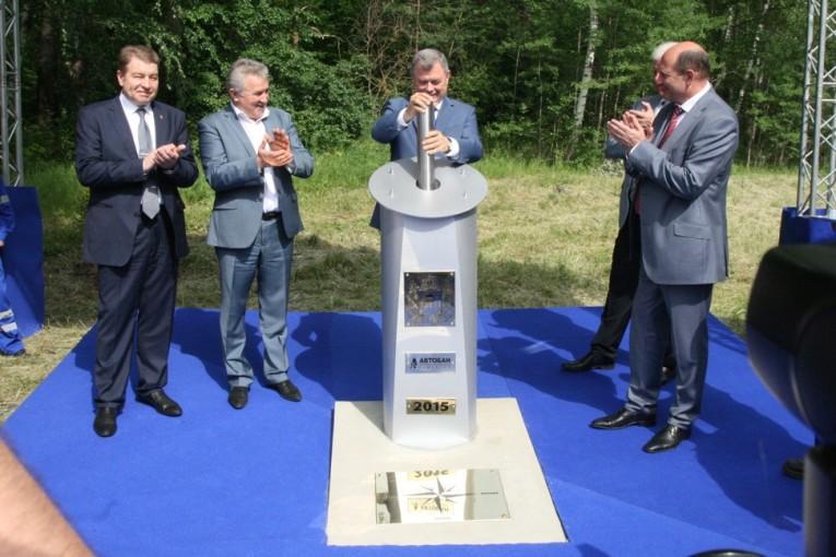 Заложена памятная капсула начала строительства  транспортной развязки на автомобильной дороге  М-3 «Украина» в рамках реконструкции  участка 173 км – 194 км