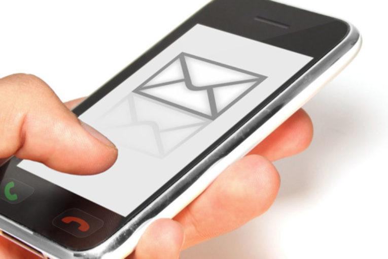 Об изменениях закона узнать из СМС