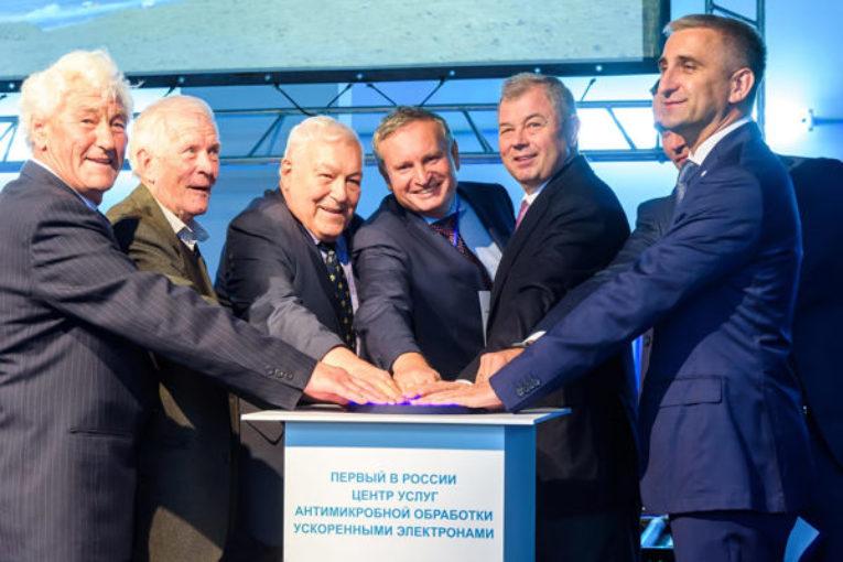 В Калужской области открыт первый в России Центр антимикробной обработки продуктов питания