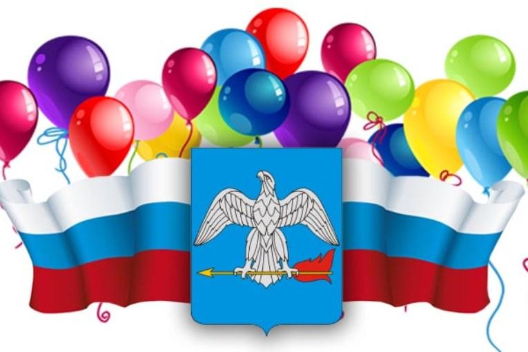 Программа мероприятий, посвящённых празднованию Дня России и дня города Балабаново